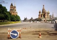 101_1992_Moskau