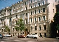 104_1992_Moskau