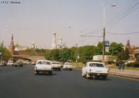 102_1992_Moskau