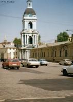 103_1992_Moskau