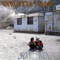 _1_2004_KYRGYZTAN_ Song-Kul_ (1)