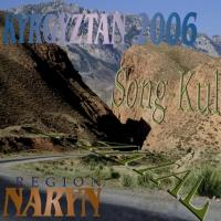 _1_2006-NARYN_ (1)